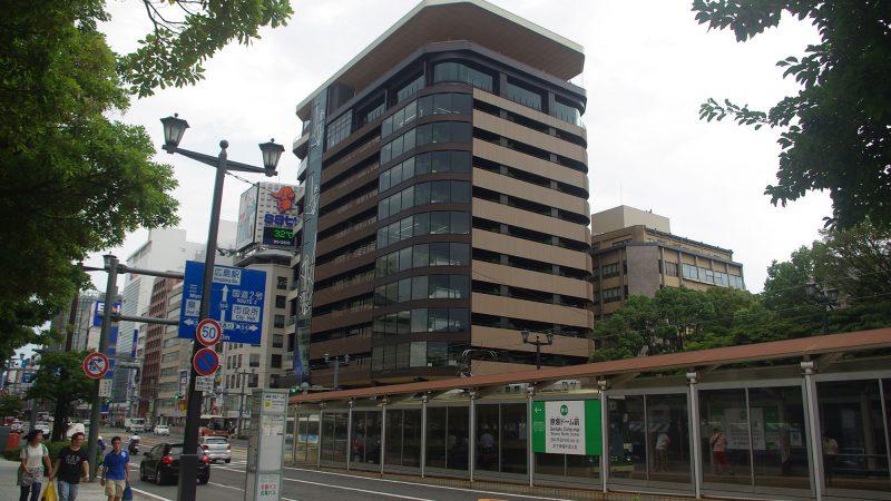 広島マツダ大手町ビル(おりづるタワー)